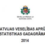 SPKC publisko Latvijas veselības aprūpes statistikas gadagrāmatu