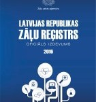 Izdots 2016. gada Latvijas Republikas Zāļu reģistrs