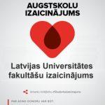 """Martā un aprīlī """"Augstskolu izaicinājumā"""" savā starpā sacenšas Latvijas Universitātes fakultātes"""