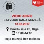 Ziedo asinis Latvijas Kara muzejā