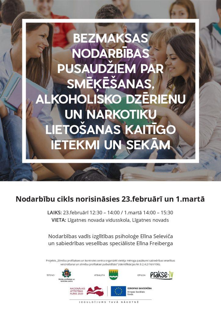 ligatne_kalendars